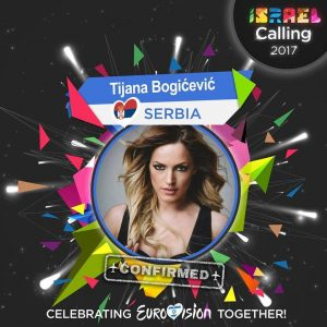 Tijana-Bogicevic-Tel-Avic-Party
